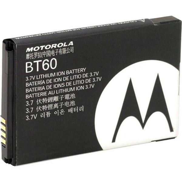Batería para Motorola CLP446, CLK446