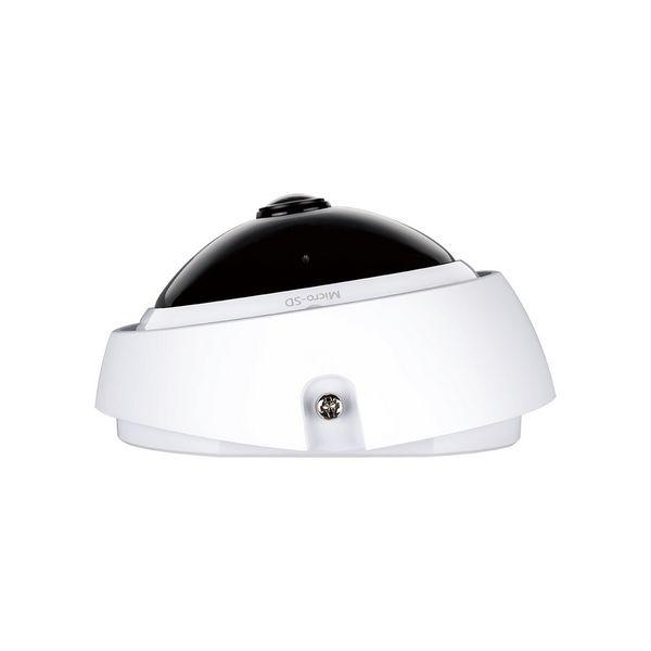 Cámara panorámica D-Link Full HD DCS-4622