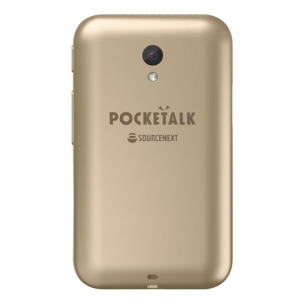 Pocketalk S - Gold