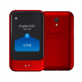 Pocketalk S - Rojo